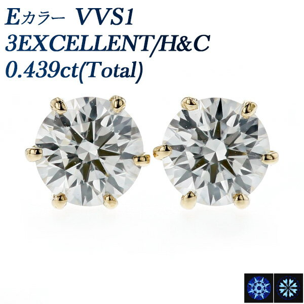 【ご注文後10%OFF】ダイヤモンド ピアス 0.439ct(Total) VVS1-E-3EXCELLENT/H&C K18 プラチナ 一粒 0.4カラット 0.4ct エクセレント ハート キューピッド ダイアモンド ダイアピアス ダイア ダイヤモンドピアス diamond ダイヤピアス ダイヤ ピアス スタッド