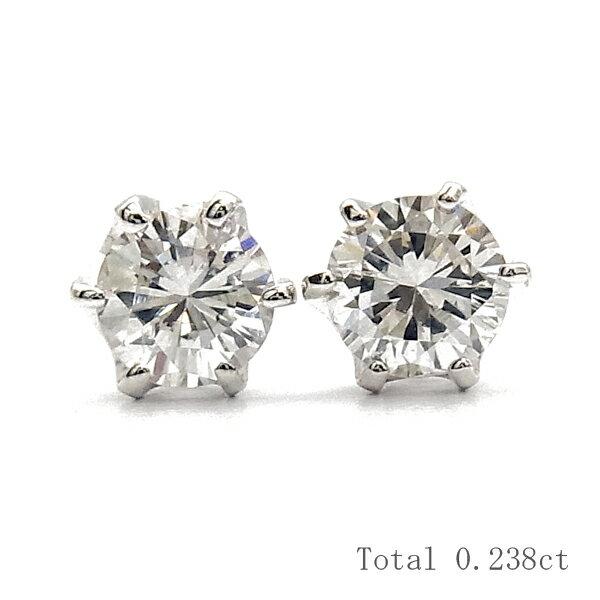 ピアス 6本爪 ダイヤモンド 0.2カラット diamondpierce (Total) スタッド diamond 0.20ctup ダイヤモンド 0.2ct Pt ピアス プラチナ Pt あす楽 pierce I1-F〜G-GOOD〜FAIR ダイヤモンドピアス