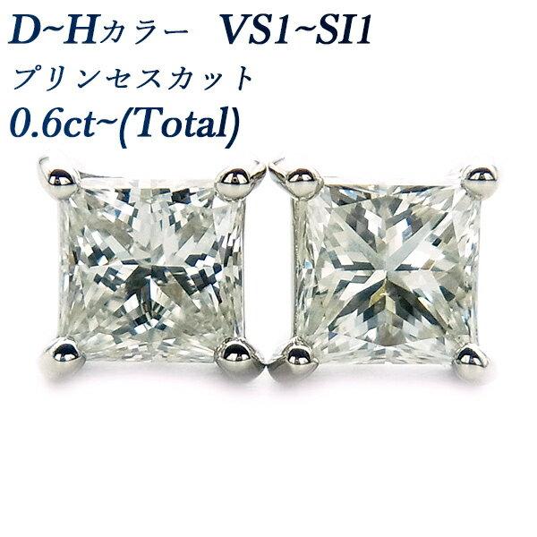 ダイヤモンド ピアス 0.693ct(Total) SI1〜2-F-プリンセスカット Pt 0.6ct 0.6カラット プリンセス スタッド ダイヤピアス ダイアピアス ダイア ダイアモンド ソリティア:エメット ジュエリー