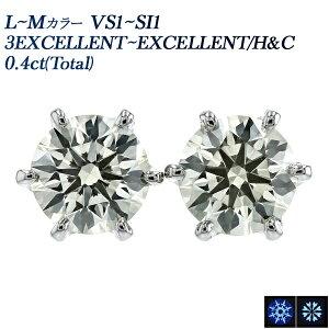 【ポイント10倍】ダイヤモンド ピアス 0.40〜0.49ct(Total) VS1〜SI2-K〜M(FAINT BROWN)〜L〜M-EXCELLENT/H&Cup Pt プラチナ 一粒 ダイアモンドピアス ダイアモンド ダイアピアス ピヤス ダイヤピアス ダイヤ ピアス
