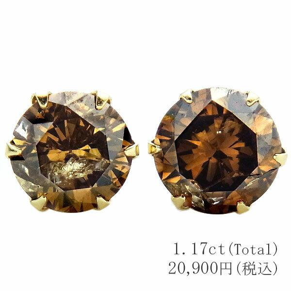 ダイヤモンド ピアス 0.70~1.00ct(Total) I1クラス-FANCY BROWN~FANCY DARK BROWNクラス-ラウンドブリリアントカット K18 0.7ct  0.8ct  0.9ct  1ct  k18 18金 一粒 ブラウン ダイヤモンドピアス ダイヤモンド diamond ピアス  FANCYBROWN