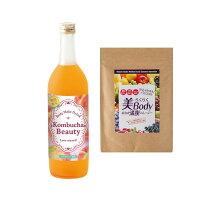 コンブチャ【超お得なセット】コンブチャクレンズ&コンブチャスムージーコンブチャクレンズ酵素紅茶キノコ