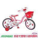 【お店受取り送料無料】 エムアンドエム (M&M) ハローキティチェリー16 ピンク 変速なし 16型 子供用自転車