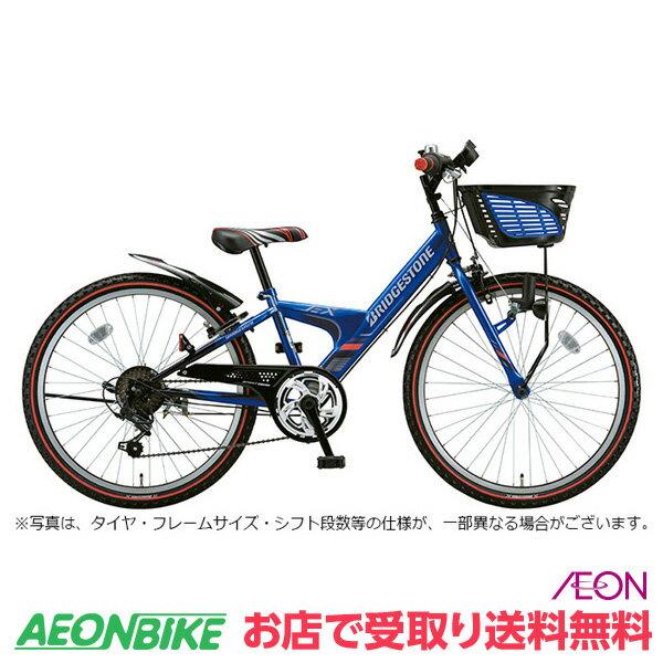 【お店受取り】 ブリヂストン (BRIDGESTONE) 20インチ エクスプレスジュニア ブルー 20型 外装6段変速 子供用自転車