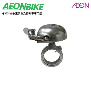 (OHGI) ヒビキベル アヘッド アルミ OH-2300H-A 015077 シルバー【ベル】【自転車】【店舗受取対象外】