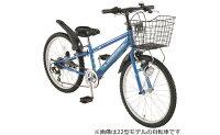 【イオンバイクのオススメ】メテオストリームカゴ付ジュニアスポーツサイクルブルー20型外装6段変速【子供用自転車】【イオン】【自転車】