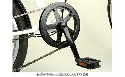 【CAPTAINSTAGキャプテンスタッグ】ラケットFDB206ホワイト20型外装6段変速【折りたたみ自転車】【イオン】【自転車】