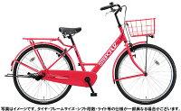 【ブリヂストンBRIDGESTONE】ステップクルーズダイナモライトSC606E.Xチェリーローズ26型変速なし【通勤】【通学】【イオン】【自転車】