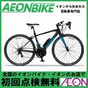 【YAMAHA ヤマハ】 YPJ-R ブラック/ブルー XSサイズ 外装22段変速【ラクラク】【電動自転車】【自転車】【店舗受取対象外】【組み立て対応】