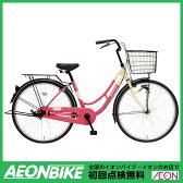 【マルキン自転車】 ロマーナファッション オートライト ピンク 26型 変速なし【通勤】【通学】【イオン】【自転車】【店舗受取対象外】【組み立て対応】【ママチャリ】【26インチ】【marukin】