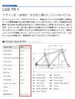 【ルイガノ】TR1420mmサイズ2016年モデルMATTLGBLACK700C外装24段変速【通勤】【通学】【クロスバイク】【イオン】【自転車】【店舗受取対象外】