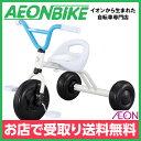 【お店受取り送料無料】 アイデス (ides) ディーバイク トライ D-Bike TRY! ホワイ...