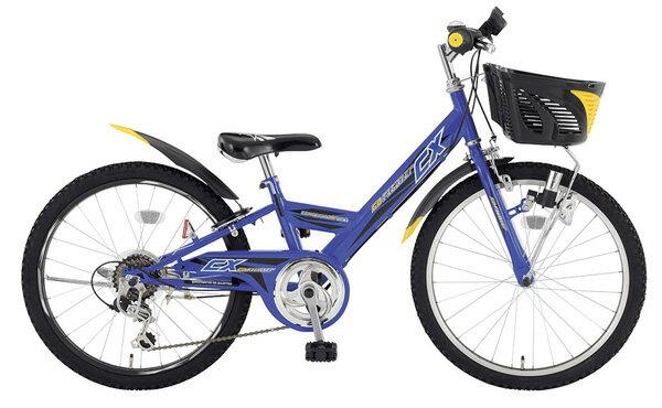 【お店受取り】ゴーファイター E ジュニアサイクル ブルー 20型 外装6段変速 子供用自転車