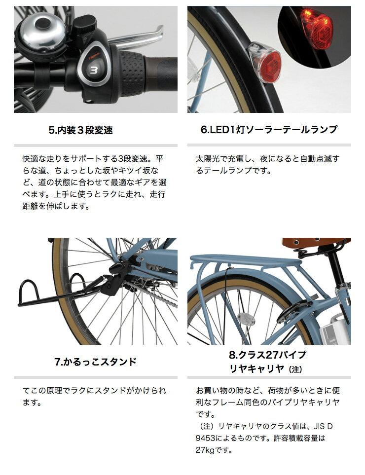 8/25 9:59までスマホからエントリーでポイント10倍!【お店受取り】ヤマハ (YAMAHA) 26インチ PAS アミ Ami 2019年モデル PA26A マットブラック 内装3段変速 26型 電動自転車 電動アシスト自転車