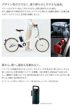 jコンセプト 自転車 鍵