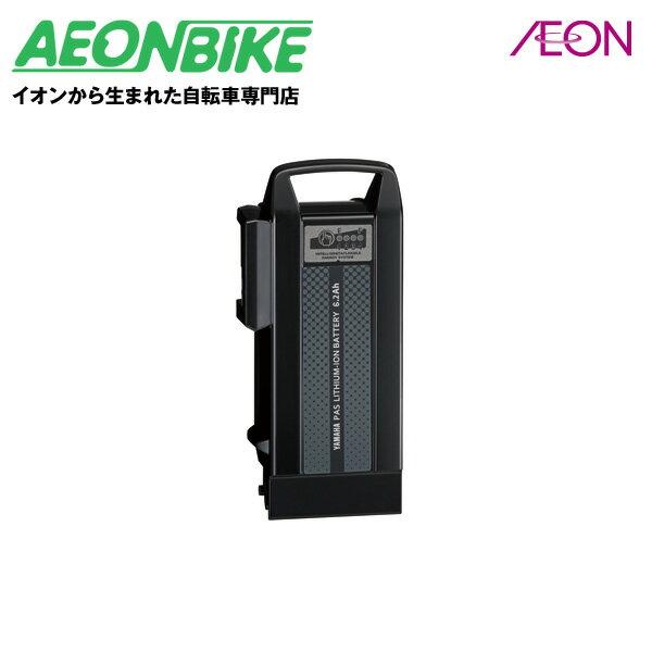 電動アシスト自転車用アクセサリー, バッテリー  (YAMAHA) 6.2Ah X0L8211020
