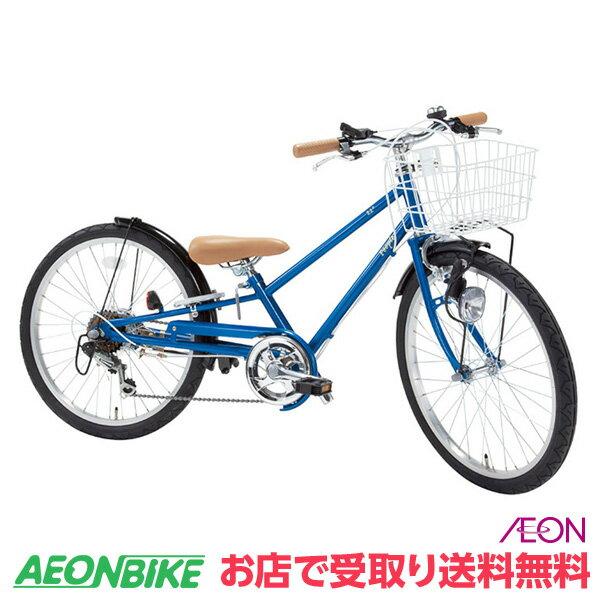 【お店受取り送料無料】ピープル(People)いち・ろく自転車シーブルーメタリック外装6段変速22型YGA323子供用自転車