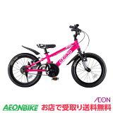 【お店受取り送料無料】 アイデス ディーバイクマスター 16AL D-Bike Master ネオンピンク 変速なし 16型 子供用自転車