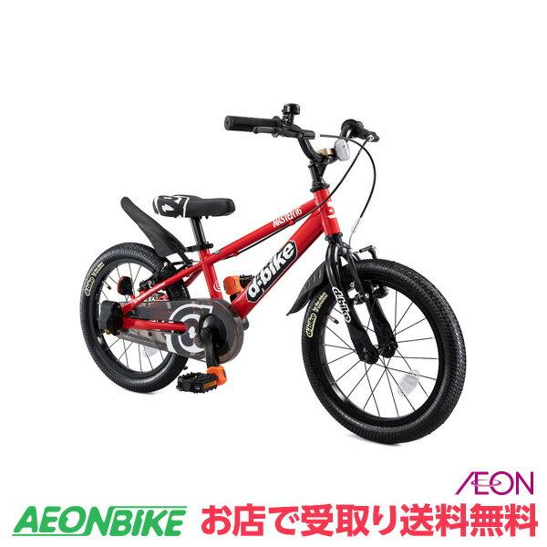【お店受取り送料無料】アイデスディーバイクマスター16VD-BikeMaster16Vレッド16型変速なし子供用自転車
