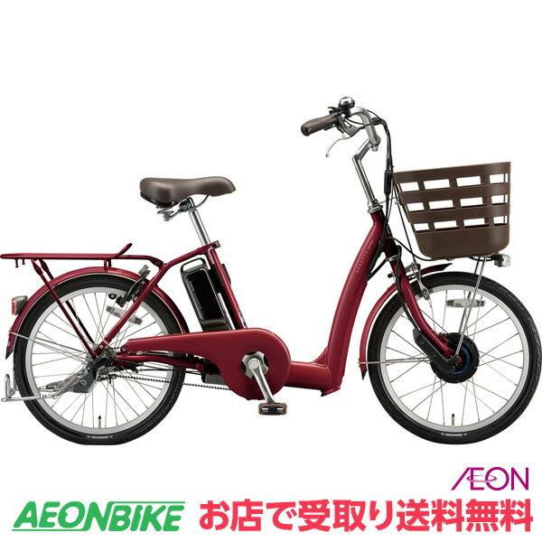 自転車・サイクリング, 電動アシスト自転車 622 20:0011 (BRIDGESTONE) 2021 9.9Ah TX 3 20 RK0B41