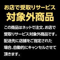 【丸石サイクル】ホットニュースHTAP263C-SKシルバー26型内装3段変速【通勤】【通学】【イオン】【自転車】【店舗受取対象外】