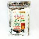 辻安全食品 ふわふわかぼちゃボーロ 70g