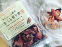 【ランキング1位獲得!】池田屋 生ハムのような鰹節 食べる削り節 70g 父の日 おつまみに料理に