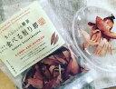 池田屋 生ハムのような鰹節 食べる削り節 70g× 10袋セット 送料無料 おつまみに料理に