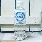 フルボ酸水500ml