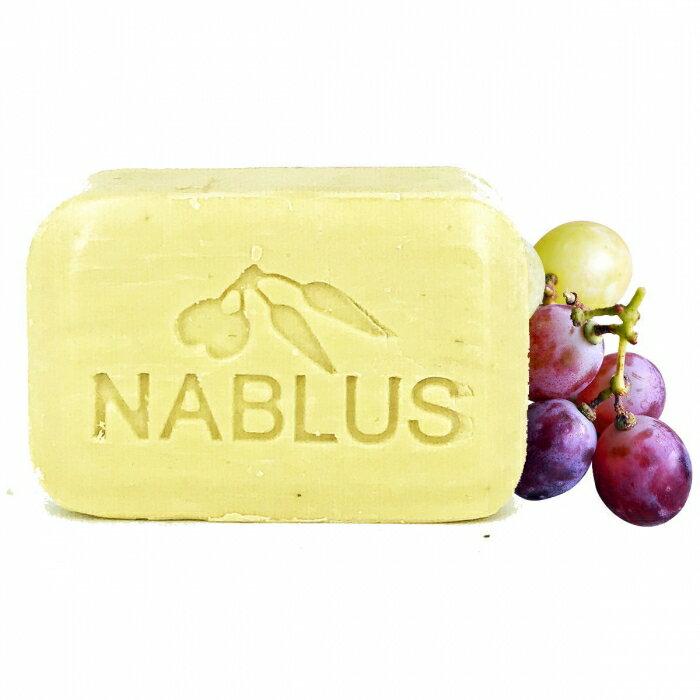 ナーブルスソープ(ぶどう)オーガニック・ヴィーガン洗顔&ボディー石鹸 / 100g / グレープシードオイルの香り