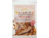 池田屋生ハムのような食べる削り節まぐろ期間限定桜チップスモーク仕上げ60g