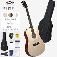 ELVISギターSPM-CAスプルース単板×マホガニーノンカッタウェイ仕様