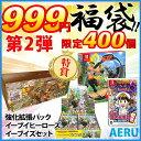 AERU 楽天市場店で買える「福袋 1周年記念 ポケモンカード イーブイヒーローズ イーブイズセット 強化拡張パック BOX リングフィット アドベンチャー 桃太郎電鉄 ポケモン」の画像です。価格は999円になります。