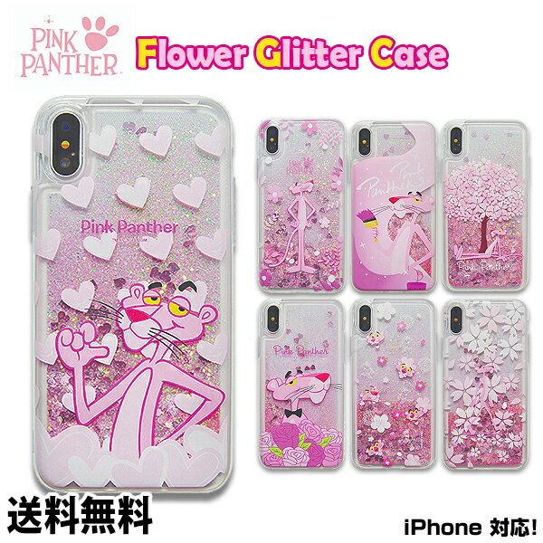 スマートフォン・携帯電話アクセサリー, ケース・カバー PinkPanther flow glitter CaseiPhone8 iPhone iPhone8 iPhone7 iPhone6 iPhoneX 6 X 7 8