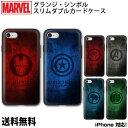 Marvel Grunge Simbol iPhone X ケース Marvel マーベル アイアンマン キャプテン・アメリカ スパイダーマン マイティ・ソー アベンジャーズ ハルク スマホケース カード収納【iPhone iPhoneX iPhone8 iPhone7 iPhone6 アイフォン6 アイフォン7 アイフォン8 アイフォンX 】