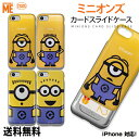 MINIONS CARD SLIDE CASE【DM便送料無料】ミニオンズ 正規品 iPhone6 Plus iPhoneX iPhone8 iP……