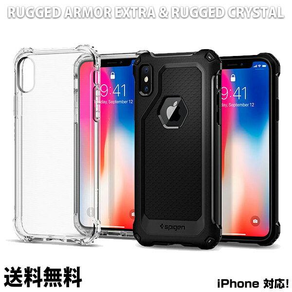 スマートフォン・携帯電話アクセサリー, ケース・カバー RUGGED ARMOR EXTRA RUGGED CRYSTAL iPhoneX spigen iphone iPhone iPhoneX X