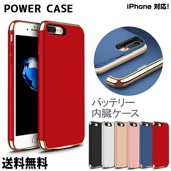 スマートフォン・携帯電話アクセサリー, ケース・カバー POWER CASEDMiPhone8 iPhone8Plus iPhone7 iPhone7Plus iPhone6s iPhone6sPlus