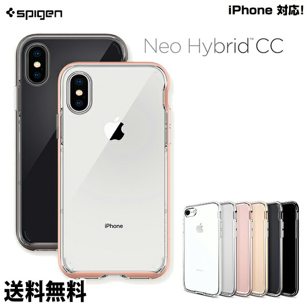 スマートフォン・携帯電話アクセサリー, ケース・カバー NEO HYBRID CRYSTAL iPhoneX spigen iPhone iPhoneX iPhone8Plus iPhone8 iPhone7Plus iPhone7 8 7 X