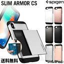 SLIM ARMOR CS【iPhoneケース spigen