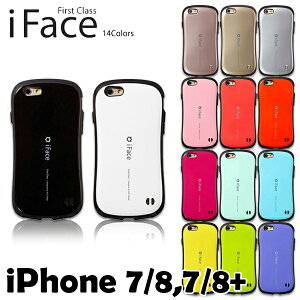 e8c42781a3 iFace【DM便送料無料】iFace First Class 正規品 アイフォン iPhone7 iPhone7Plus iPhone8