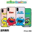 SESAME FuwaFuwa Card Door Bumper Case【DM便送料無料】セサミストリート iPhone x カード収……