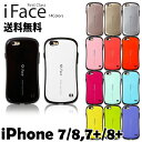 iFace【DM便送料無料】iFace First Clas