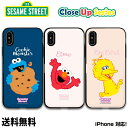 SESAME Close Up series Card Door Bumper Case【DM便送料無料】セサミストリート iPhone x カ……