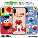 SESAME Friends Series Card Door Bumper Case【DM便送料無料】セサミストリート iPhone x カ……