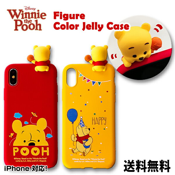 スマートフォン・携帯電話アクセサリー, ケース・カバー DISNEY POOH Figure Color Jelly Case iPhone 3D iPhoneX iPhone8 iPhone7 iPhone6 6s 7 8 X