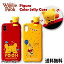 DISNEY POOH Figure Color Jelly Case【DM便送料無料】スマホ iPhoneケース 公式 キャラクター……