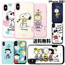 SNOOPY Pink Black Card Bumper Case【DM便送料無料】iPhone x カード収納ケース スヌーピー……