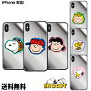 Snoopy Mirror Case【DM便送料無料】iPhone x ミラーケース スヌーピー スヌーピーアイフォ……