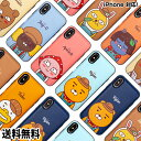 KAKAO FRIENDS FARM Card Bumper Case【カカオフレンズ ファー...